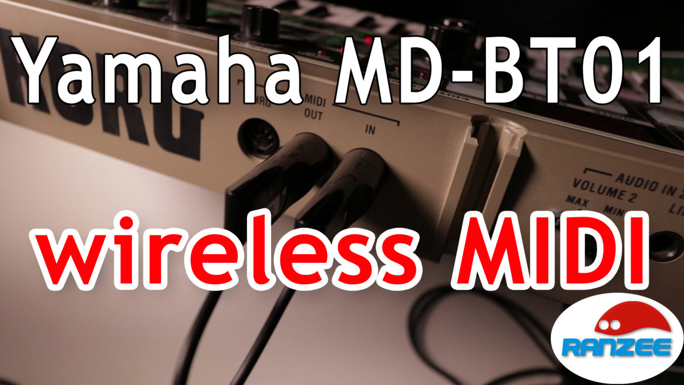 yamaha md bt01 wireless bluetooth midi device. Black Bedroom Furniture Sets. Home Design Ideas