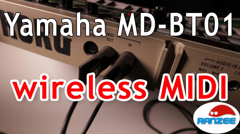 yamaha md bt01 wireless bluetooth midi device. Black Bedroom Furniture Sets. Home Design Ideas